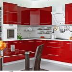 Кухня серии Модерн